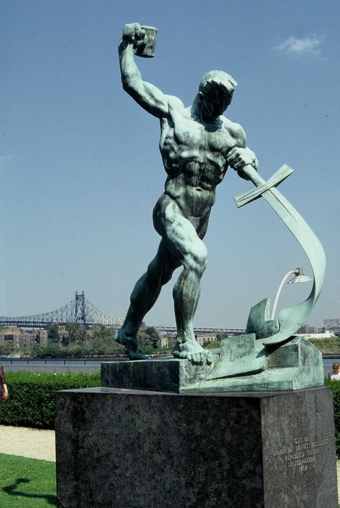 """Evgeniy Vuchetich, """"Let Us Beat Swords into Plowshares"""""""